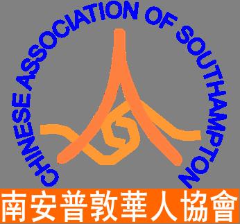 CAS logo 2018